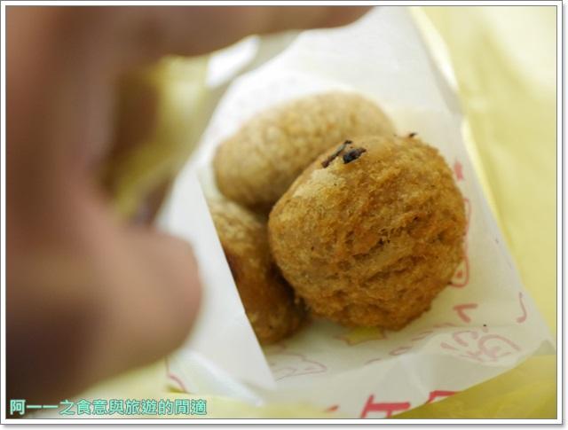 寧夏夜市捷運雙連站美食小吃老店滷肉飯鴨蛋芋餅肉羹image028