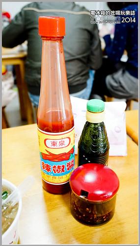 組魷魚羹黎明店06.jpg