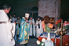 29. Погребение Плащаницы Божией Матери 1996 г