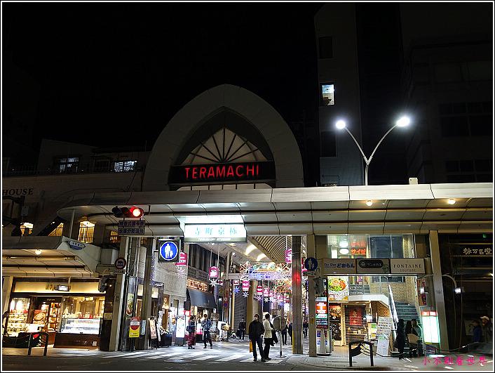 京都河條四原町 名代日式豬排 (1).JPG