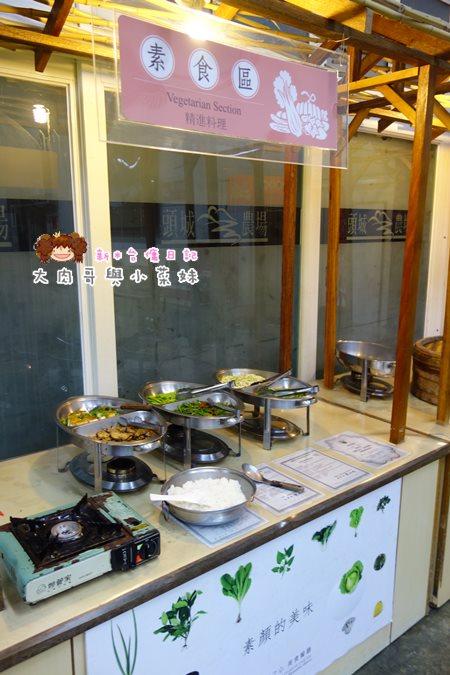 頭城農場烤肉晚餐 (8).JPG
