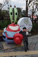 DSC_3043 (ppeng@yahoo) Tags: nikon 台北 2470 d810 兒童新樂園 taipeichildrensamusmentpark