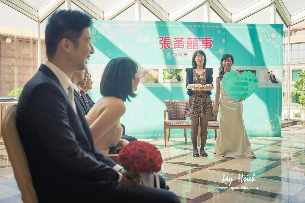 婚攝,楊梅,揚昇,高爾夫球場,揚昇軒,婚禮紀錄,婚攝阿杰,A-JAY,婚攝A-JAY,婚攝揚昇-040