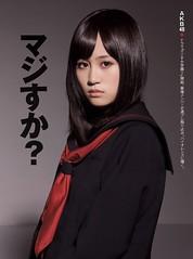 前田敦子 画像94