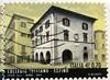 Italian stamp, 2014 (sftrajan) Tags: stamp postagestamp philately timbre sello italia italy italien italie architecture 2014 briefmarke selopostal почтоваямарка филателия philatelie 郵便趣味