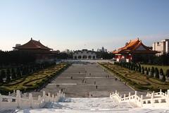 View from Chiang Kai-shek memorial in Taipei, Taiwan (mbphillips) Tags: taipei taiwan   chiangkaishek  mbphillips canon450d sigma18200mmf3563