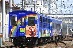 Kikuha32 + Kiroha186 + Kiha185 (Kaz_0609) Tags: railroad japan train canon eos dc diesel jr anpanman ehime  dieselcar jrshikoku   jr eos7d extratrain yosanline iyosaijo