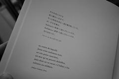 150111_053_7D2_2692 (oda.shinsuke) Tags: bw book text camus albertcamus