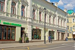2016-05-03 at 14-26-53 (andreyshagin) Tags: trip travel summer sun building beautiful architecture daylight town nikon day russia moscow sunny tradition andrey d610 shagin