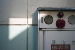 L1005526c (haru__q) Tags: leica hydrant fire m8 summaron leitz