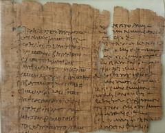 McGill_Rare_Books_Library_MS_greek_1555_(2016) (Egyptomanik) Tags: montral egypt papyrus mcgill gypte oxyrhynchus papyri rarebookslibrary greekperiod gyptomanie