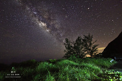 () Tags: sky mountain canon stars landscape taiwan tokina galaxy  f28 116 gettyimages   milkyway hualian  nantou 7     blackcard   11 t116        mthehuan    1116mm    5d2