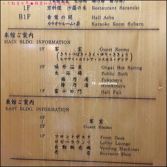 水月酒店鷗外莊 (20).JPG