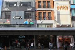 () Tags: travel japan kyoto    kansai nihon