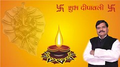 "Cover_Deepawali_G_Plus_M • <a style=""font-size:0.8em;"" href=""https://www.flickr.com/photos/126371282@N06/15738464072/"" target=""_blank"">View on Flickr</a>"