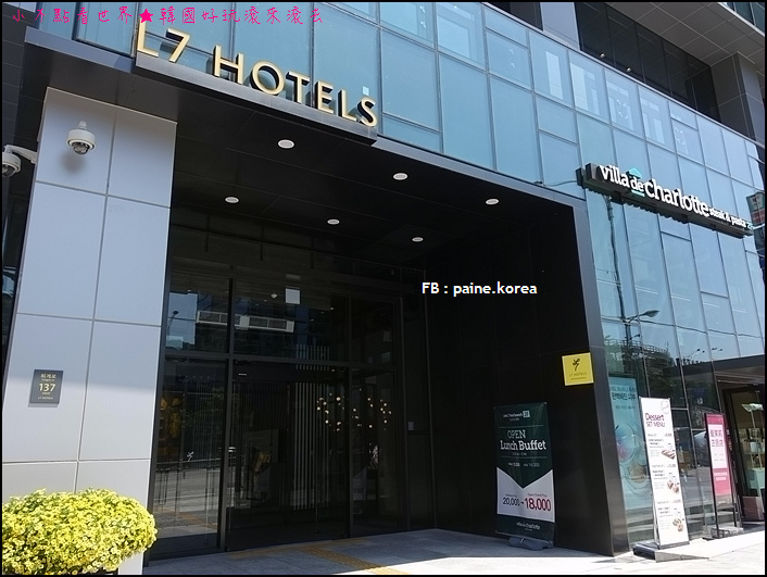 明洞樂天L7 Hotel (2).JPG