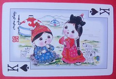 Mongolian playing cards