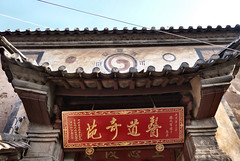 499 Xingmeng (farfalleetrincee) Tags: china travel history tourism temple asia buddhism adventure mongolia guide yunnan  tonghai minoritygroup mongols gengiskhan yuandynasty xingmeng