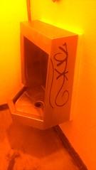 Tonez 3DK (TONEZ 3DK) Tags: ca pee graffiti 3d restroom graff oc urinal handstyle 949 stayhigh 3dk tonez grafflife
