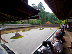 Kyoto Japan    (Driftclub) Tags: mountains japan garden outdoors temple kyoto   lush oldjapan