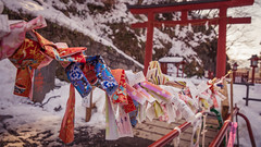 Love Charms (Loren Kigen) Tags: snow japan paper traditional nikko charms cultural