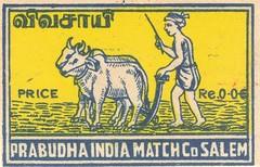 indeallumettes 3 (pilllpat (agence eureka)) Tags: matchboxlabel matchbox allumettes tiquettes inde india