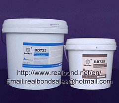 BD725 desulfuration system special high temperature wear resistant coating (realbond.jimmy) Tags: high fine system wear special repair particle temperature protective anti protection abrasion coating abrasive resistant coatings desulfuration