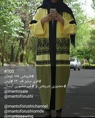 #100 #   #    # #   #  @mantosale @mantoforushi @mantoforushichannel @mantoforushiomde @mantosewing (zarifi.clothing) Tags: manto lebas