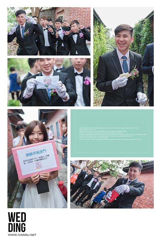 29107744224 9b1ab92ffb o - [婚攝] 婚禮攝影@自宅 國安 & 錡萱
