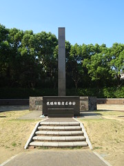 DSC01580 (LeeZhenYu) Tags: japan  nagasaki   atomicbomb