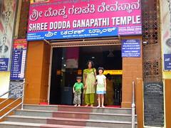 IMG_7890 (mohandep) Tags: families children kavya kalyan anjana templebangalorebasavanagudiheritage