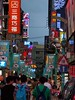 Evening in Taipei (ashabot) Tags: street evening people peopleoftheworld color seasia taipei taiwan steetshot travel neon