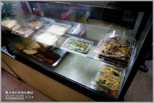 上海黑豬麵食館06.jpg