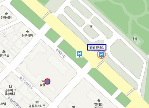 慶州南原食堂.JPG