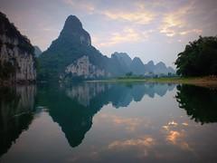 CHINA: Li River (DJLeekee) Tags: china mountains water skyline reflections liriver li lee wilderbeast