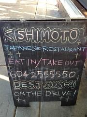 Kishimoto entrance signboard (A. Wee) Tags: canada vancouver restaurant kishimoto 溫哥華 加拿大