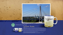 Starbucks City Mug Tyumen Desktop Wallpaper (Magic Ketchup) Tags: mugs russia collection starbucks mug desktopwallpaper 08 tyumen cityicon