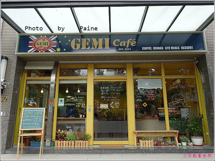 桃園GEMI Cafe (1).JPG