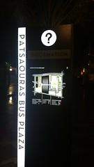 Union Station signage
