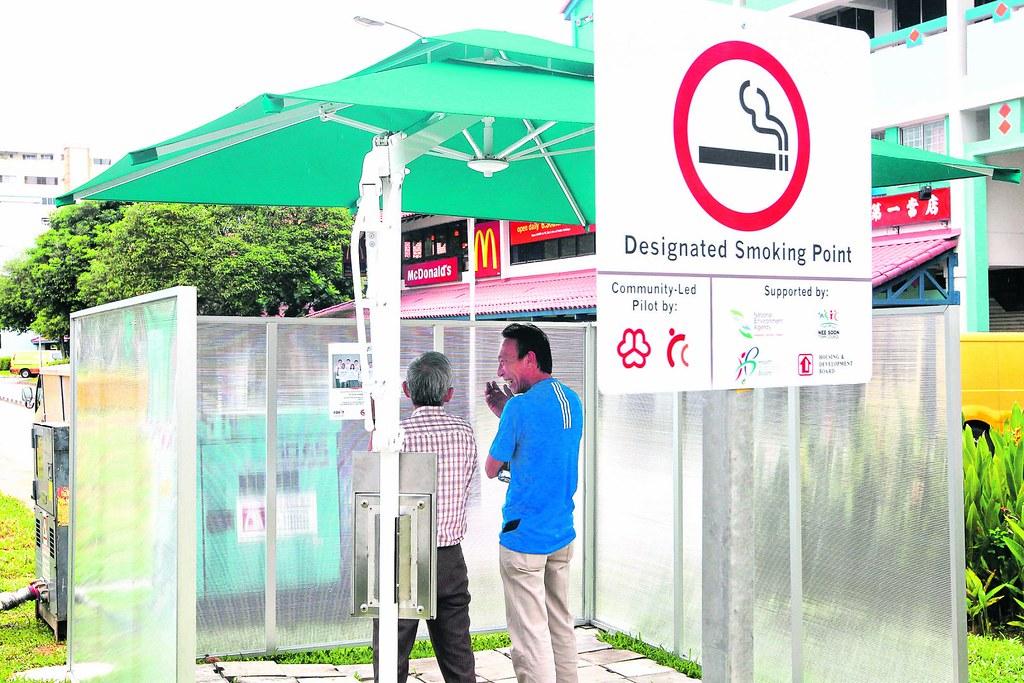 Khu vực cho phép hút thuốc lá