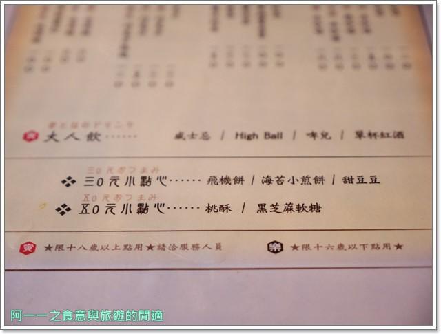 捷運信義安和站美食寅樂屋咖哩咖啡薑汁巧克力老店image035
