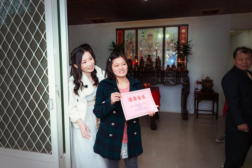 嘉呈&敏媛Wedding-13