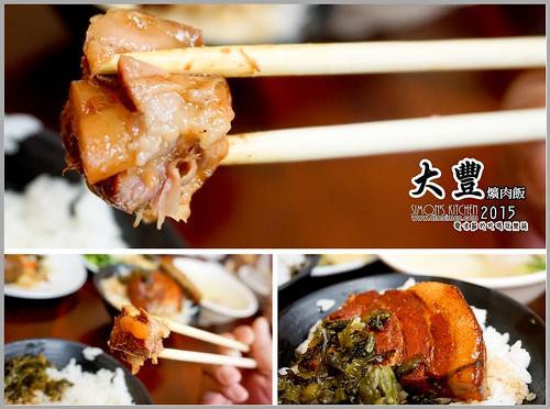 大豐爌肉飯13.jpg