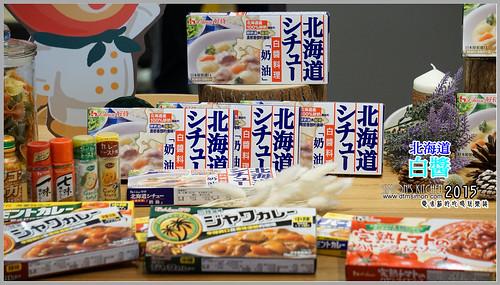 好侍北海道白醬體驗會03.jpg
