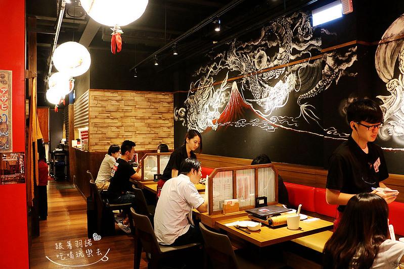 赤から鍋Akakara 中山旗艦店138