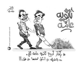 346-Ahram_Tamer-Youssef_28-6-2016