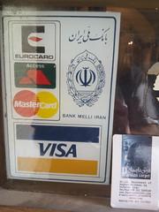 IMG_20150419_171123 (Sasha India) Tags: iran irn esfahan isfahan