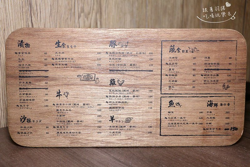 木屐串燒市民大道居酒屋022