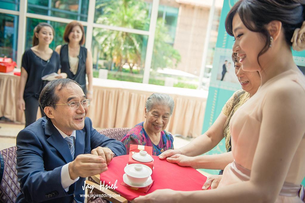 婚攝,楊梅,揚昇,高爾夫球場,揚昇軒,婚禮紀錄,婚攝阿杰,A-JAY,婚攝A-JAY,婚攝揚昇-021