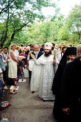 35. Крестный ход на Преображение Господне 1997 г